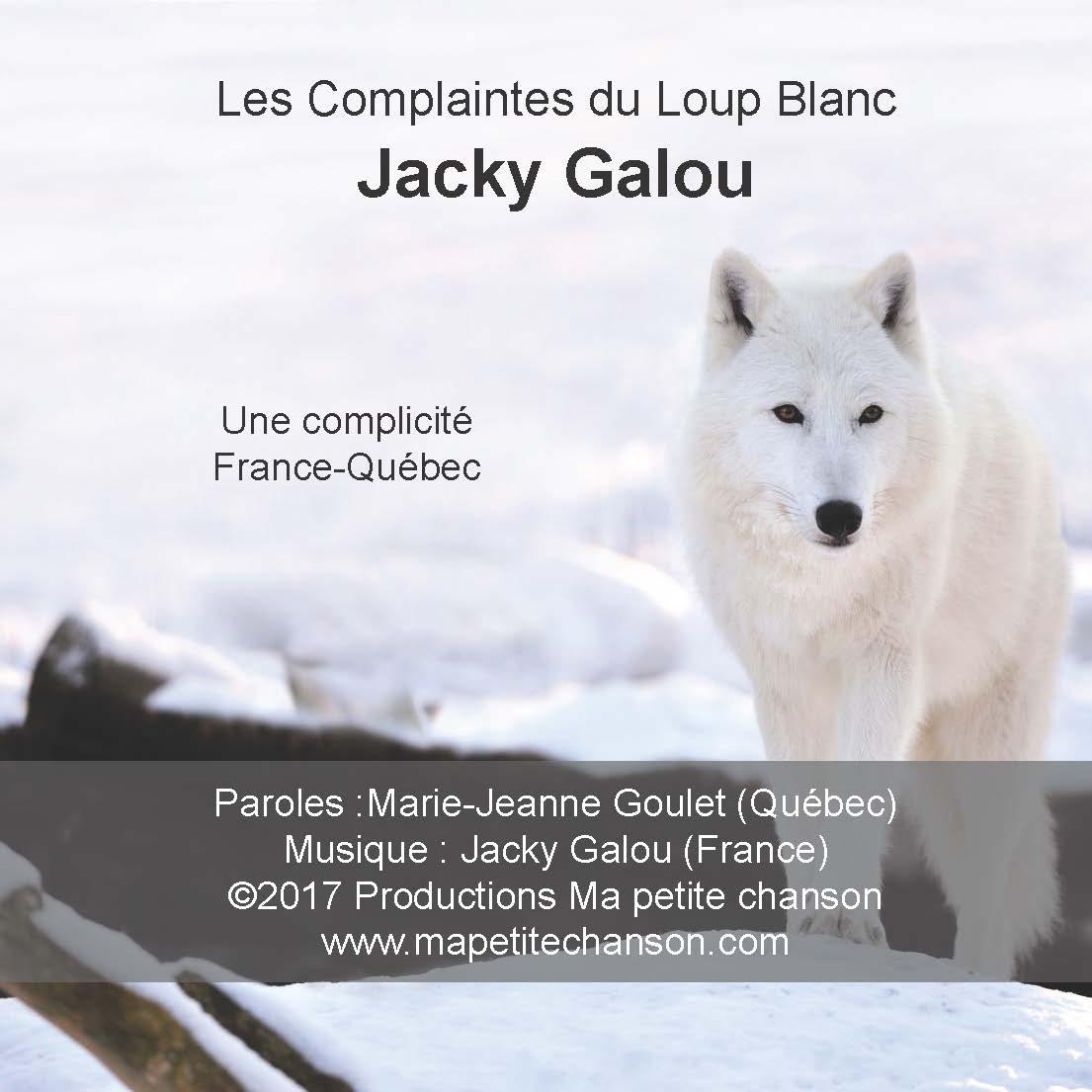 Les Complaintes du Loup Blanc